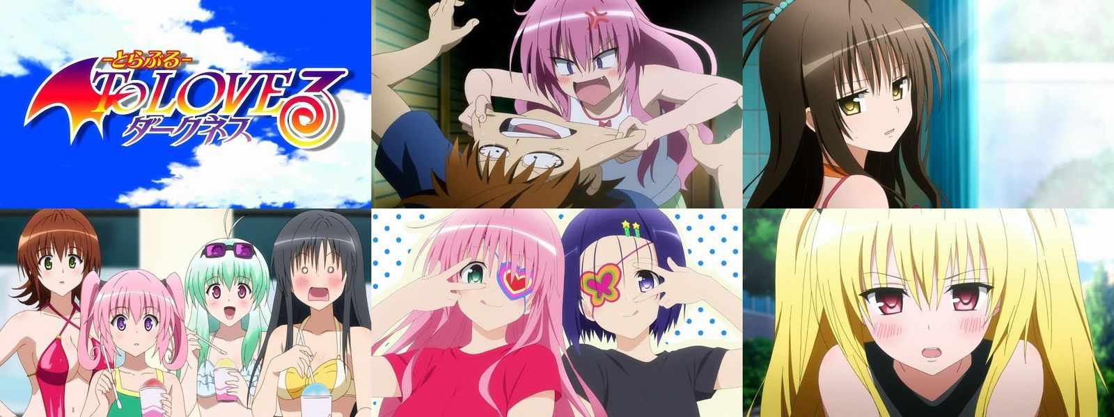 To-Love-Ru-Darkness-sc.jpg